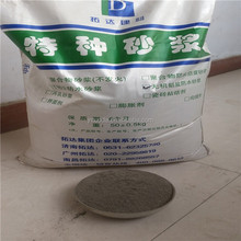 alibaba price for polymer seepage-proofing coating waterproof slurry for water tank (free sample)