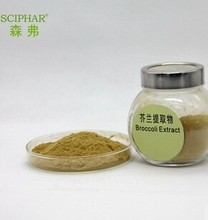 Supply 1-98% Sulforaphane Broccoli Extract with Favourable Price