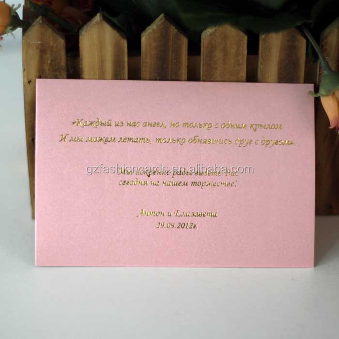T192s Small Size Classical Pink Butterfly 3d Wedding Invitations ...