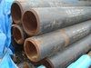 Hot rolling seamless tube - round section - middle size black painting carbon steel tube