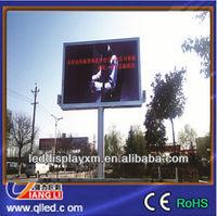 p10 led street tv new 2014 alibaba china