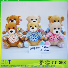 2015 hot sorted colour high quality wholesale plush bear soft plush baby toy