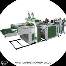 China Plastic Shopping Bag Making Machine
