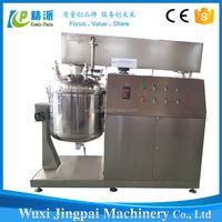 factory price automatic mayonnaise vacuum mixing machine
