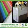 /p-detail/Tela-100-pp-materias-primas-no-tejidos-utilizados-en-la-industria-textil-300006822892.html