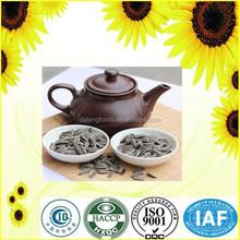 Inner Mongolia edible sunflower seed market price