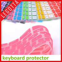 Wholesale high quality cheap silicone colored keyboard cover for promotion