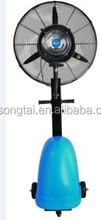 industrial air coolling outdoor water mist fans