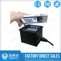 LV4500 Payment Kiosk Specilized 2D Barcode Scanner, Mobile Phone Color QR Code Readable