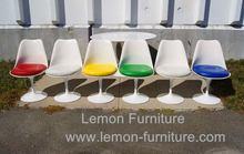 Economic antique fiberglass rocking chairs