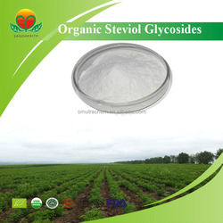Manufacturer Supply Organic Steviol Glycosides