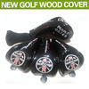 Driver Golf Head Cover with New Design