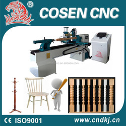 baluster machine/computer controlled wood carving machine/wood lathe