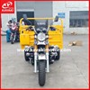 new tricycle for adult hot selling with 150cc/175cc/200cc/250cc engine three wheel cargo moto