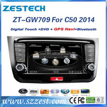 Auto electronics 2 din car dvd gps navigation system for Great Wall C50 2014 with GPS+DVD+RADIO+USB/SD + A/V In/out