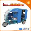 firm boss standard qiang sheng model battery operated rickshaw