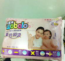 happy and sweet diapers manufactured in China