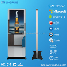 "42"" lcd mirror advertising display"