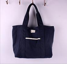 The South Korean portable and enviromentally friendly canvas bag shopping bag