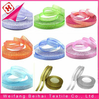 10mm Solid satin ribbon 25 YDS Gold edge ribbon 10 colors You pick