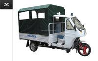 China Motor Three Wheel Ambulance (Item No:HY200ZK-4)