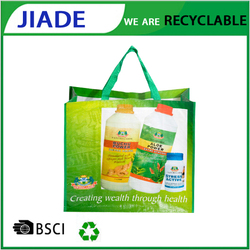 China Recyclable best durable non woven shopping bag.colorful non woven shopping bag.non woven laminated organizer