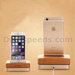 Samdi Metal+ Beech Wood Charging Dock for iPhone 6 plus, 6, 5s, 5
