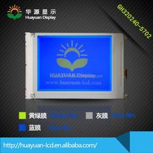 320240 lcd module, dot matrix lcd, home intelligent control system