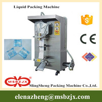 China new design JX020-A Automatic small sachet liquid filling packing machine
