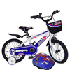 "Factory direct supply 12"" 16"" 20"" kids bicycle for children / cheap kids bike / new model children bicycle"