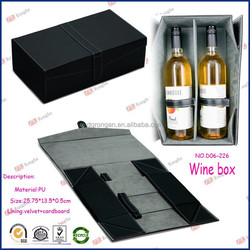 2015 factory price wholesale black leather wine boxes foldable leather wine bag carrier D06-226