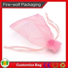 Popular Party Necessities Silk Cheap Gift Organza Bag For Wedding Souvenir