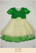 2015 summer girl dress ballet tutu professional baby dresses cutting