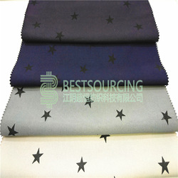 China supplier cotton poly knit denim fabric prices