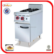 Stailess Steel Vertical Gas Cooking Range with 2-Burner GH-977