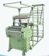 New Developed Super High Speed(1600rpm) Nylon Zipper Fabric Weaving Machine