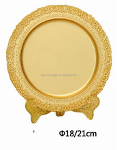 handicraft gold metal plate with stan holder