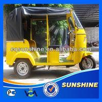SX250ZK Popular Copy Bajaj Moped Petrol Tricycle