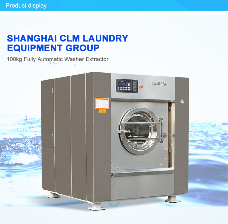 commercial laundry equipment (CLM brand)