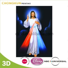 Custom 3D Picture of Jesus Christ Image