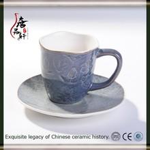 150ml ceramic coffee cup , custom printed ceramic cup