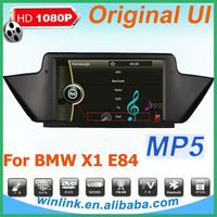 8 inch car dvd player for bmw X1 e84