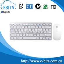 2015 new design compact wireless keyboard for TV computers