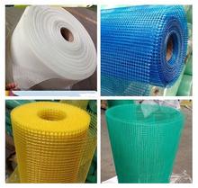 High quality fiber mesh/fiberglass mesh fabric/faber glass mesh net