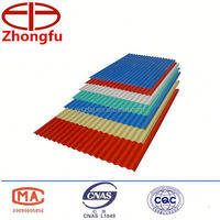 High quality fiber corrugated sheet roof for factory building