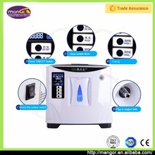 Best Price Smart Control 9L Flow 93% Pure Oxygen Generator For Home Use