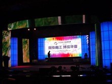 2014 china new indoor p6 rgb led display xxx pictu hd rental led display led wall wash light