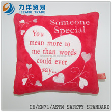 Plush cushion or pillow(special gift), Customised toys,CE/ASTM safety stardard