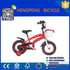 Factory direct sale kids sports bike drop in china alibaba