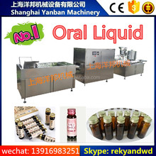 10ml Oral Liquid Filling Machine and sealing Machine with 4 heads
